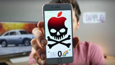 اپیل آئی فون تباہ کرنے کیلئے ہیکرز نے نیا منصوبہ بنا لیا!