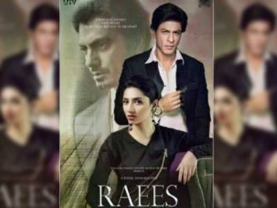 بھارت میں فلم