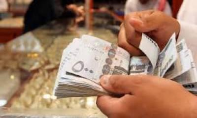 سعودی عرب کا غیر ملکیوں کی ترسیلات زر پر ٹیکس عائد نہ کرنے کا فیصلہ