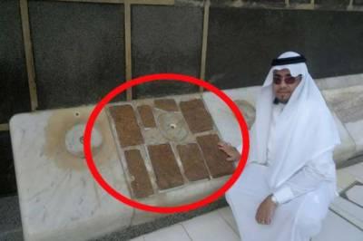 باب کعبہ کے ساتھ سنگ مر مر کے ٹکڑے کس لیے نصب ہیں