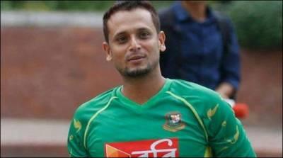 بنگلہ دیشی کرکٹر اپنی دوست کی تصاویر انٹر نیٹ پر شائع کر نے کے جرم میں گرفتار
