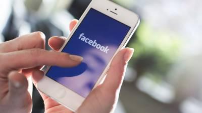 گینگ ریپ کی ویڈیو براہ راست فیس بک پر نشر کرنے پرتین افراد گرفتار