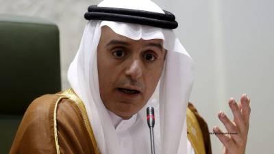 سعودی عرب نے ٹرمپ انتظامیہ پر اعتماد کا اظہار کر دیا