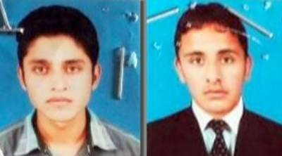 بھارتی جیلوں میں 4 ماہ سے قید پاکستانی نوجوانوں کیخلاف بھارت کوئی ثبوت نہ لا سکا