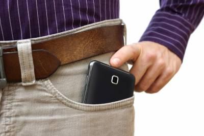 موبائل فون جیب میں رکھنا خطرناک ثابت ہو سکتاہے ،ماہرین