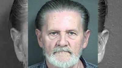70سالہ شخص کا بیوی سے لڑائی کے بعد بینک میں ڈاکہ