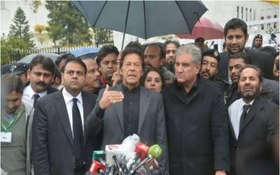 مریم نواز بینی فیشری اونر ہیں یا ٹرسٹی، ثبوت انھیں دینے ہیں: عمران خان