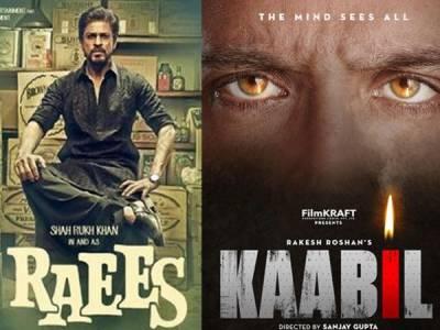 بھارتی فلمیں جلد پاکستانی سینما گھروں کی زینت بنیں گی