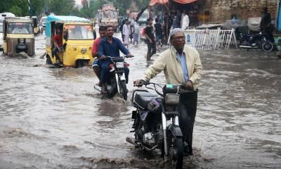 بارشوں کاسلسلہ آج دوپہر کے بعد محدود ہو جائے گا، محکمہ موسمیات