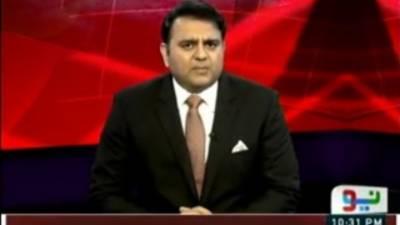 وزیر اعظم کے لیئے بہتر ہے استعفی ٰدے دیں : فواد چوہدری