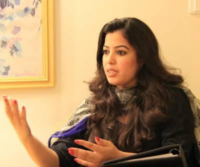 ماریہ اقبال ترانہ نے دختر پاکستان کا ایوارڈ اپنے نام کر لیا