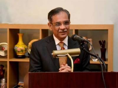 عدلیہ آزاد اور خود مختار ادارہ ہے، کہنے سے نہیں ہمارا عمل یہ ثابت کرے گا،چیف جسٹس پاکستان