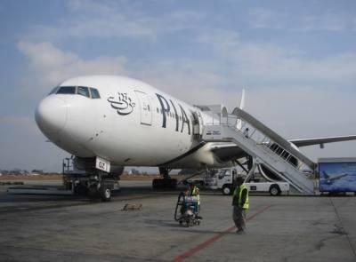 میلان ایئر پورٹ پر پی آئی اے کا طیارہ خوفناک حادثے سے بچ گیا