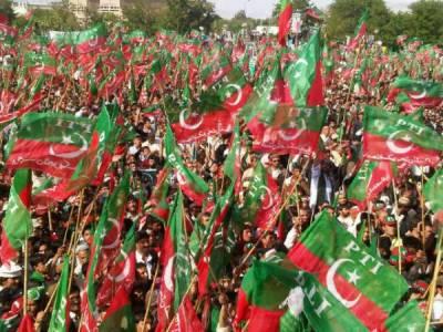 تحریک انصاف آج ساہیوال میں سیاسی قوت کا مظاہرہ کر رہی ہے