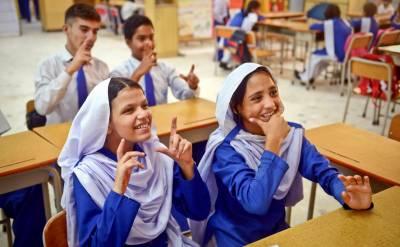 سکھرمیں قوت سماعت سے محروم400 بچوں کا منفرد سکول