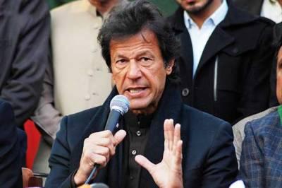 اسحاق ڈار کے اعترافی بیان میں ساری منی ٹریل موجود ہے: عمران خان