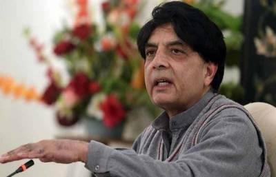 حکومت لوگوں کو غائب کرنے کی پالیسی پر عمل پیرا نہیں، وزیر داخلہ چوہدری نثار علی خان