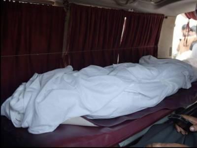 نامعلوم افراد نے گھر میں گھس کر 3 بچوں کی ماں کو رسیوں سے باندھ کر زندہ جلا دیا
