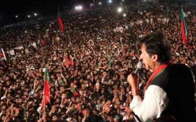 چیئرمین پاکستان تحریک انصاف عمران خان کا 5فروری کو اٹک میں ہونیوالا جلسہ منسوخ
