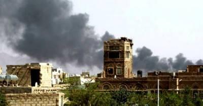 سعودی عرب میں راکٹ حملے میں یو این دفتر کو نقصان