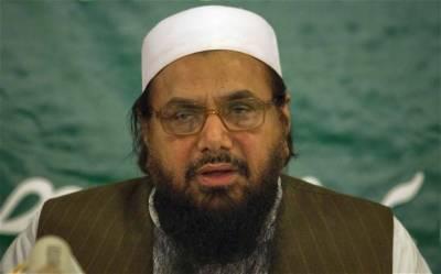 امیر حافظ سعید کی نظر بندی کے خلاف پنجاب اسمبلی میں اپوزیشن کا اجلاس سے واک آوٹ