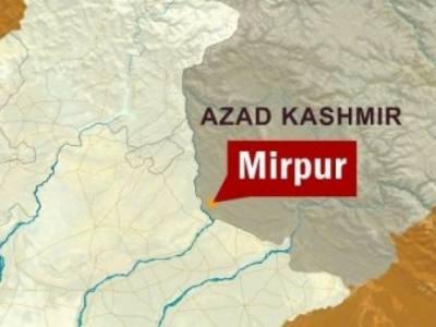 میرپور ،آزاد کشمیر :یونیورسٹی میں دو طلباء گروپوں میں تصادم ،یونیورسٹی بند