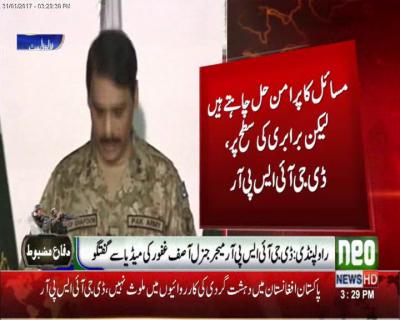 حافظ سعید پر پابندی ریاست نے قومی مفاد میں لگائی، میجر جنرل آصف غفور کی پریس کانفرنس
