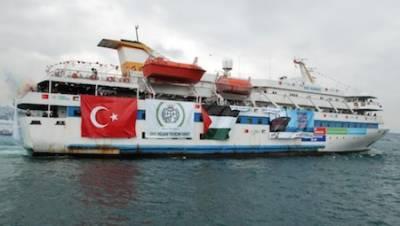 ترکی کا امدادی بحری جہاز غزہ پہنچ گیا