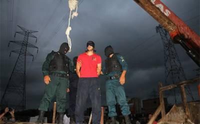 ایران میں یہ بھیانک سزا کب تک جاری رہے گی ۔۔!!!
