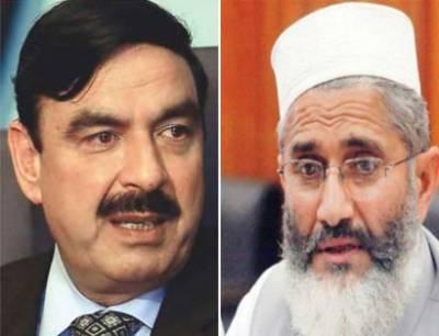 اپوزیشن رہنما جسٹس عظمت سعید شیخ کی صحت یابی کیلئے دعاگو