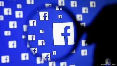 امریکی عدالت نے فیس بُک پر 50 کروڑ ڈالر جرمانہ عائد کر دیا