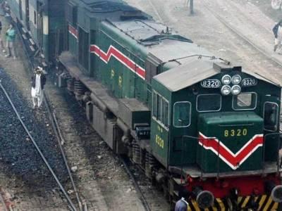 کراچی سے ساہیوال کوئلہ والی ٹرین سے 22ٹن کوئلہ غائب