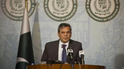 بھارت دوسروں پر انگلی اٹھانے کے بجائے اپنے گریبان میں جھانکے: دفتر خارجہ
