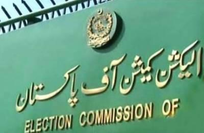 الیکشن 2018 :الیکشن کمیشن نے خصوصی مشقوں کی تیاری شروع کردی