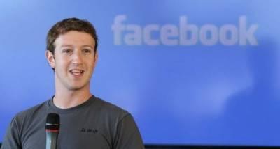 فیس بک کے بانی مارک زکربرگ نے ایک گھنٹے میں 3 ارب ڈالر کما لیے