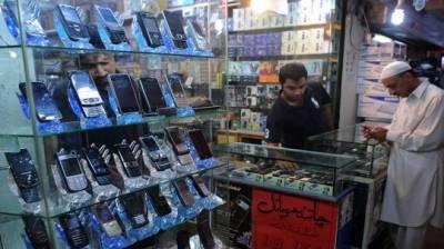 ری سیل موبائل فون خریدنے پر پابندی عائد کر دی گئی