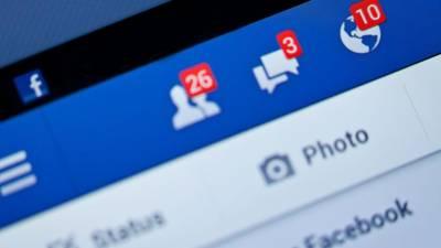 فیس بک پر دوستوں کی تلاش کیلئے ماہرین نے ڈیٹنگ سائٹ ''ٹنڈر'' جیسا فیچر بھی متعارف کروا دیا