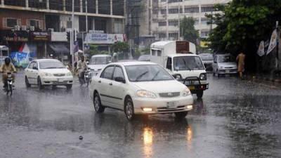 کراچی سے پشاور تک بادل برس پڑے ،موسم کی خبر دینے والوں نے نوید سنا دی