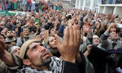 یوم یکجہتی کشمیر بھرپور جوش و جذبے سے آج منایا جا رہا ہے