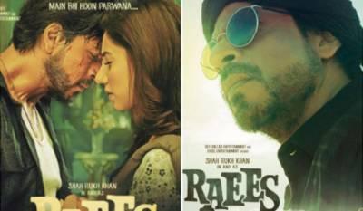 ''رئیس'' کو سینما گھروں میں فلم کی نمائش کی اجازت دینے سے انکارکردیا