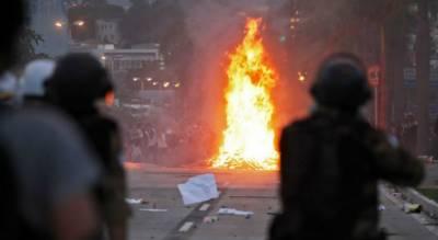 برازیل میں ہنگامے پھوٹ پڑے، سڑکوں پر قتل و غارت ،متعدد افراد ہلاک