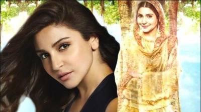 انوشکا شرما کی نئی مزاحیہ فلم' پھلوری' کا پہلا ٹریلر جاری