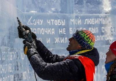 روس میں بنی انوکھی لائبریری کہ جان کر کانپنے لگیں گے