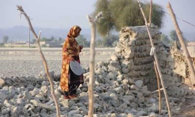 بلوچستان کے ساحلی علاقوں گوادر، پسنی، تربت اور گرد و نواح میں زلزلے کے جھٹکے