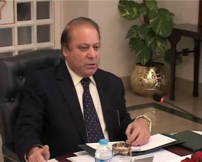 لاہور: گورنر ہاؤس میں وزیراعظم کی زیر صدارت اہم اجلاس جاری