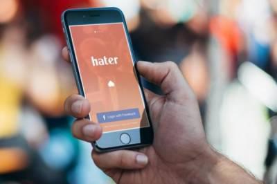 ڈونلڈ ٹرمپ سوشل میڈیا ایپ پربھی نفرت کی علامت بن گئے