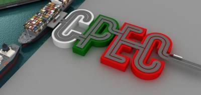 پاکستان 2030میں دنیا کی پہلی 32بڑی منڈیوں میں شمار ہو گا