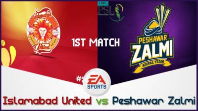 پاکستان سپرلیگ ، اسلام آباد یونائیٹڈ اور پشاور زلمی کے درمیان میچ آج کھیلا جائے گا