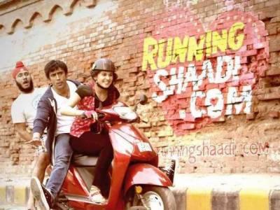 فلم ''رننگ شادی ڈاٹ کام '' 17فروری سے پاکستان میں ریلیز کی جارہی ہے