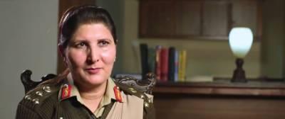 پاکستان کی تیسری خاتون میجر جنرل